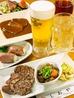 炭火牛タン焼 しおや静岡パルシェ店のおすすめポイント1