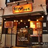 焼肉屋 YAZAWAの雰囲気3