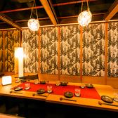 団体様もゆったりとお過ごしいただける個室を多数完備しております。会社宴会にもおすすめ!幹事様無料クーポンもご用意あり!