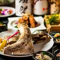 料理メニュー写真田町 三田 居酒屋◆鮮度抜群!!絶品の海鮮尽くしをご賞味ください♪飲み放題付き宴会プランも多彩なご用意☆