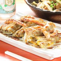 くし家 串猿 永福町店のおすすめ料理1