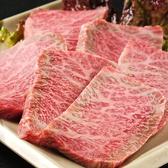 薩摩の牛太 南茨木店のおすすめ料理3