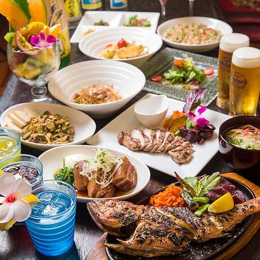 うら庭 沖縄のおすすめ料理1