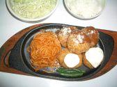 コロッケ 賑橋のおすすめ料理3