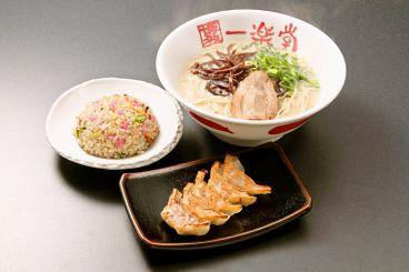 一楽堂 兵庫店のおすすめ料理1