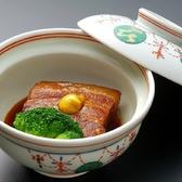 割烹 こじま 本店のおすすめ料理3