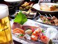 たかた 東山店のおすすめ料理1