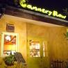 キャナリィ ロウ Cannery Row 浜松佐鳴台店のおすすめポイント2