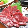 tokyo 和彩 dining 桜撫子のおすすめポイント3