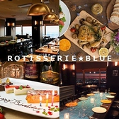 ROTISSERIE★BLUE 恵比寿のグルメ
