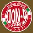イタリアンダイニング DON★9 cafe ドンクカフェのロゴ