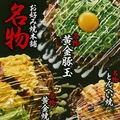 お好み焼本舗 柳津店のおすすめ料理1