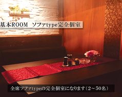 一般ROOMも完全個室、全席ソファー