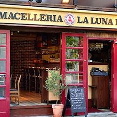 マチェレリーア・ラ・ルーナ・ロッサの写真