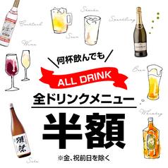 肉バルVS魚バル デザインフードマーケット 名古屋駅店の特集写真