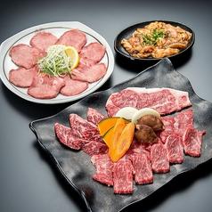 個室焼肉 韓国苑のおすすめ料理1