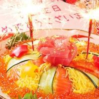 大切な記念日や誕生日のサプライズを庄やにてどうぞ★