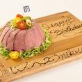 【特製肉ケーキでお祝い】TBS王様のブランチで紹介された、誰もが驚く肉ケーキ!いつもと違った演出をしたい時にピッタリ◎前日までに要予約となります。 1日1組限定 5,400円(税込)コースご予約限定でメッセージ付き「肉ケーキ」無料サービス!歓送迎会、お誕生日サプライズに是非。