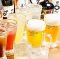【無制限!単品飲み放題 3850円!!生ビール付き♪】最大8時間!詳細はコース&クーポンページへ♪