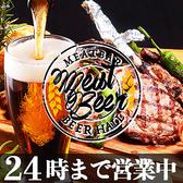 ミートビア MeatBeer 上野店