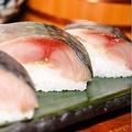料理メニュー写真極上さば寿司定食