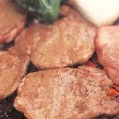 肉の浅鞍のおすすめ料理3