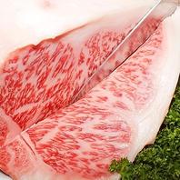 旨味が凝縮した米沢牛の豊かな味わい。