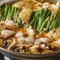 料理メニュー写真牛もつ鍋(塩、醤油、味噌)