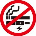 当店全面禁煙となります。店頭に灰皿をご用意しておりますので、そちらをご利用ください。