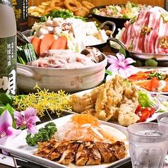 居酒屋 極 KIWAMI 五反田西口店のおすすめ料理1