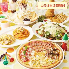 コート・ダジュール 名駅三丁目店のコース写真