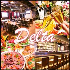 delta デルタ 立川店の写真