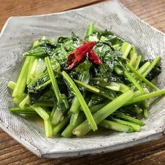 料理メニュー写真ほうれん草と小松菜の青菜炒め