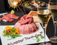 大切な人との記念日は肉ケーキ&メッセージで華やかに!