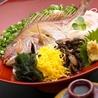 郷土料理 五志喜のおすすめポイント2