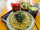 そば処一歩庵のおすすめ料理3