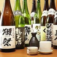 和食料理との相性抜群の日本酒を豊富に揃えております!