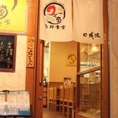 旬鮮食堂 りーさん堂の雰囲気3