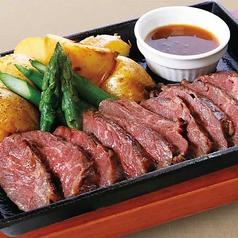牛サガリの鉄板焼き(200g)