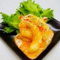 料理メニュー写真カリビアンBigエビマヨ