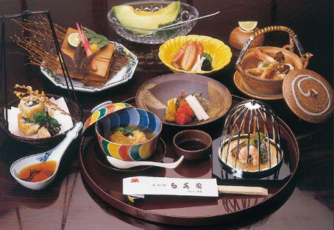 懐石料理 竹