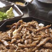 かんかこ 湘南台店のおすすめ料理3