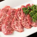 料理メニュー写真和牛ハラミ焼(国産和牛)