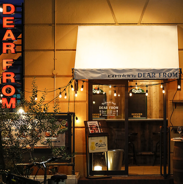 イタリアンカフェ DEARFROMの雰囲気1