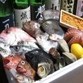仕入れる鮮魚は市場直送!いつでも新鮮な魚介をお届けいたします!