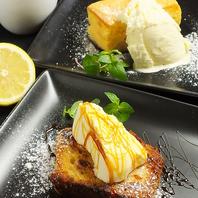 【自家製のデザート】温かいケーキ・カルーアのプリン