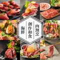 いちご屋 本厚木店のおすすめ料理1
