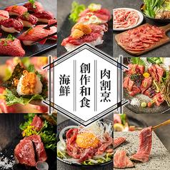 ビアガーデン いちご屋 本厚木店のおすすめ料理1