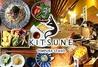 天ぷら酒場 KITSUNE 勝川店のおすすめポイント1