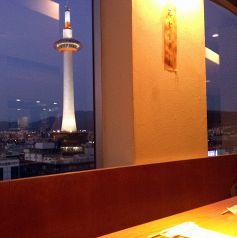 【2~4名様のテーブル:デートにも☆】京都タワーを眺められます